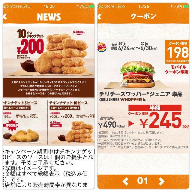 burgerking_app