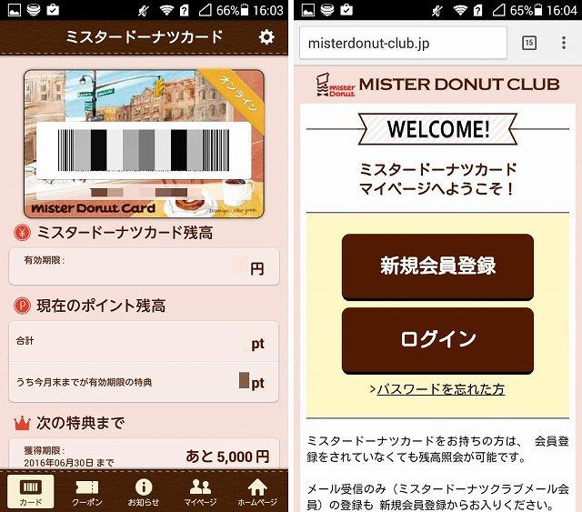 misdo_app