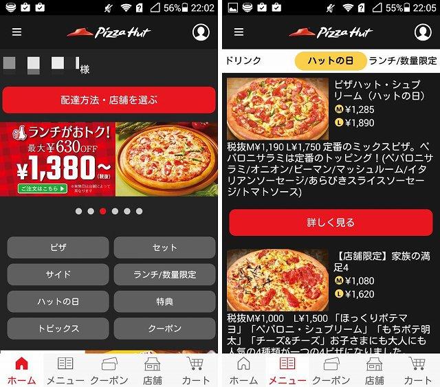 pizzahut01