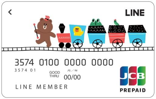 linepaycard00
