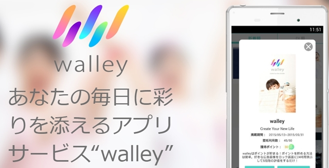 walley02